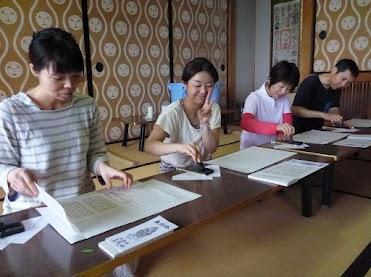 高尾山トレッキング&ヨガ2012 後記_f0187875_13495349.jpg