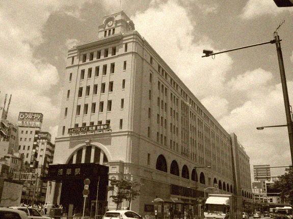 昭和と平成の近代建築!_a0268377_17543679.jpg