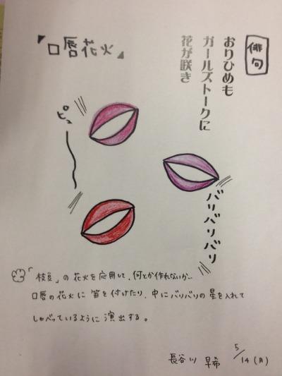 d0084478_18305212.jpg