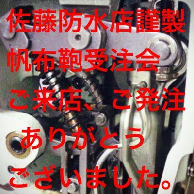 c0007187_19594064.jpg