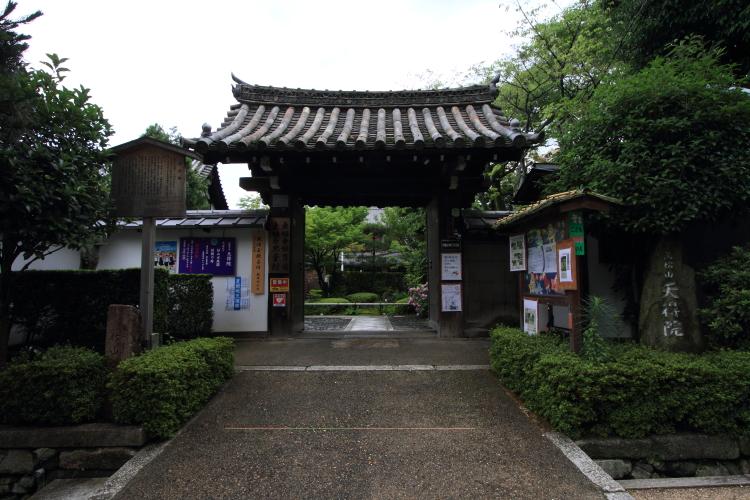 天得院(東福寺塔頭)_e0051888_1958296.jpg