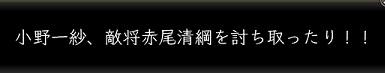 b0147890_0414647.jpg