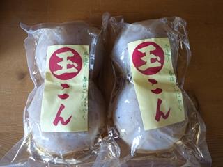 日々ご飯 生芋こんにゃく_e0271890_21432063.jpg