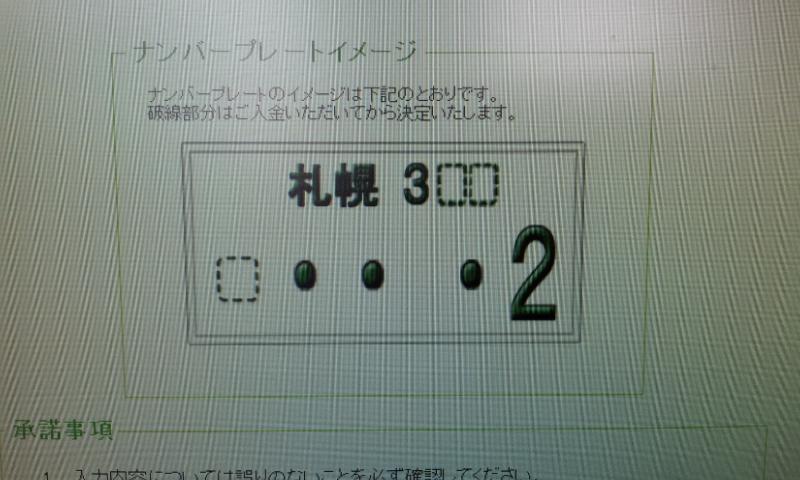 b0127002_20204434.jpg