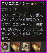 b0062614_1222761.jpg