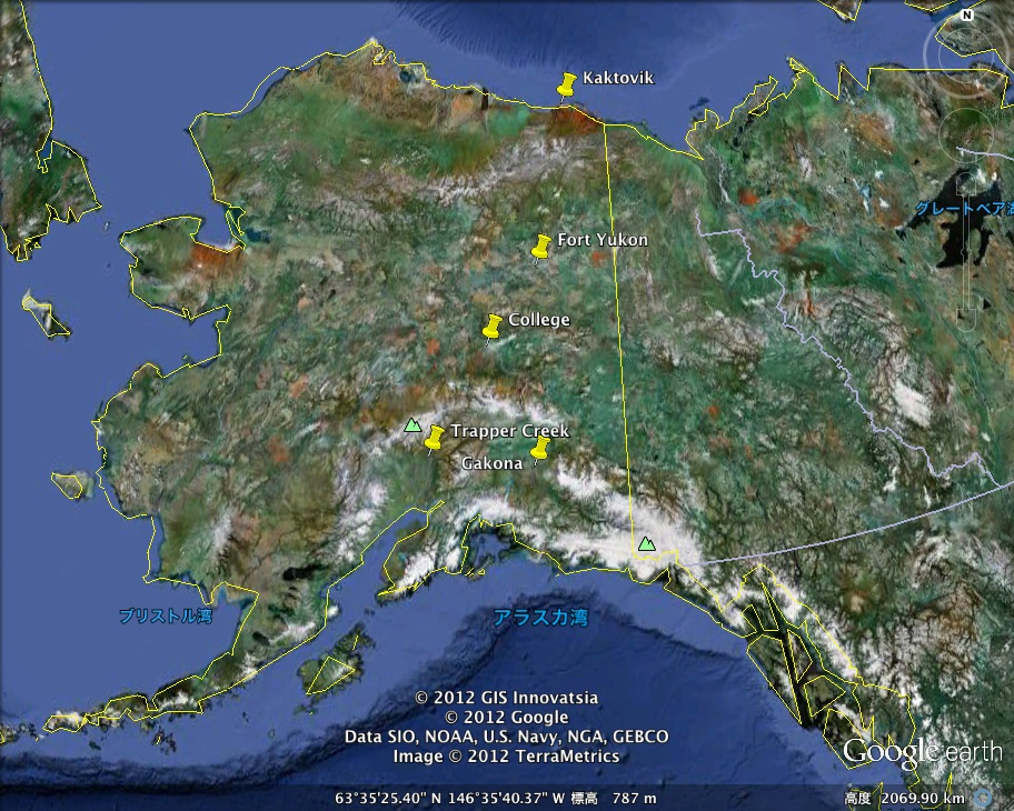 HAARPに地震波か?研究用87:久々に450nTの地震電磁波到来!_e0171614_7374410.jpg