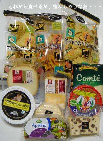 チーズが一杯♡_e0234016_1959774.jpg