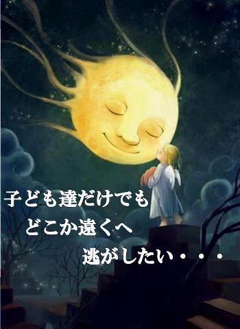 今日も~_a0125419_7582496.jpg