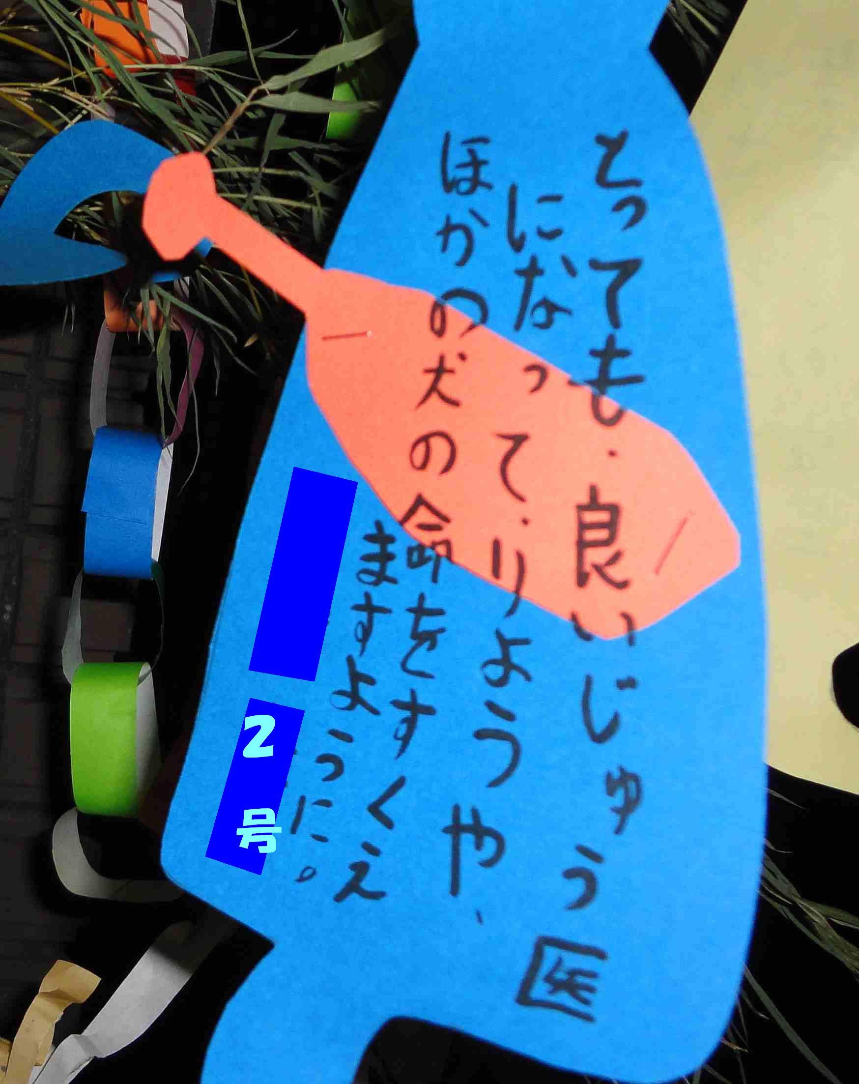 b0207320_050665.jpg