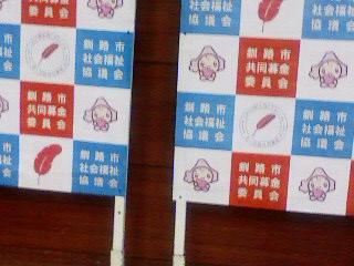 07/10学習会_f0202120_2242198.jpg