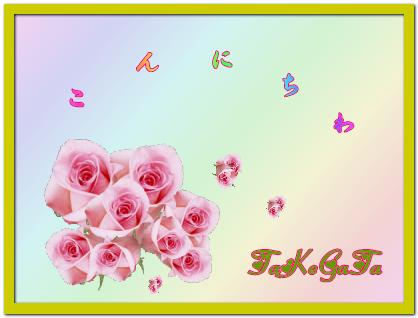 d0155321_3414214.png
