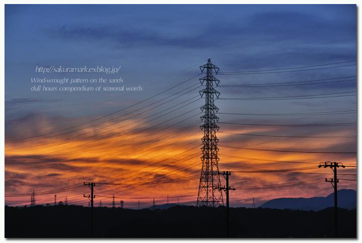渦巻く夕暮れ空・・・。_f0235723_19423873.jpg