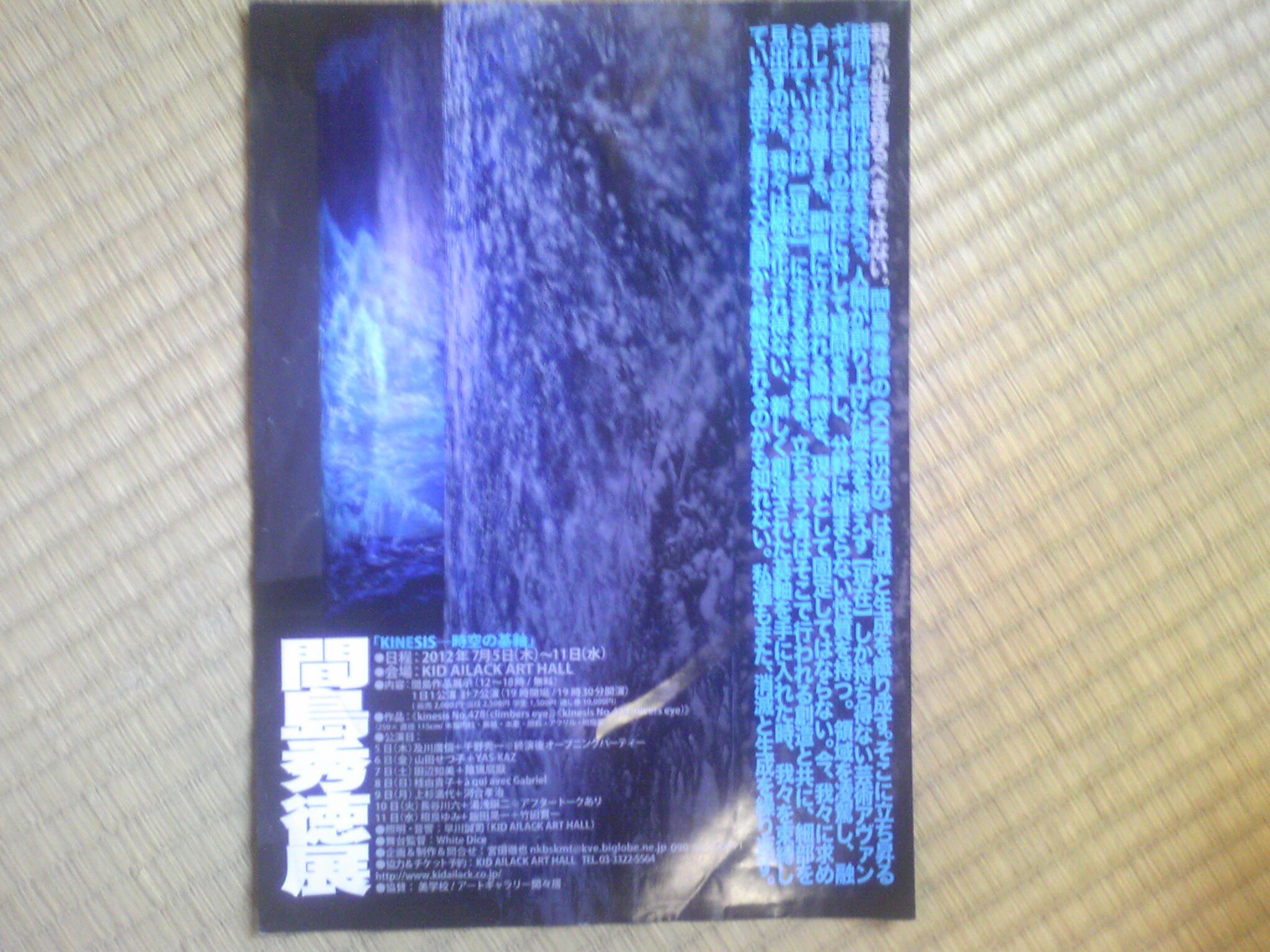 c0211734_17204453.jpg