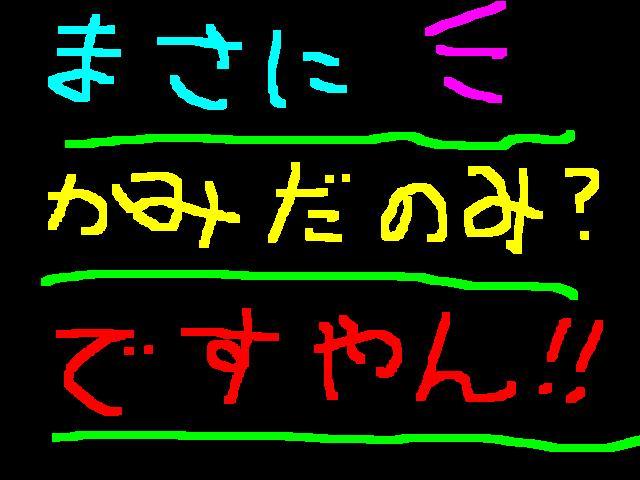 f0056935_1147269.jpg