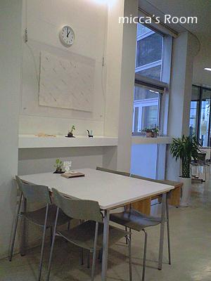 オカン食堂とヴィレッジの梅ジュース_b0245038_1113096.jpg