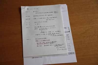 b0223446_1053566.jpg