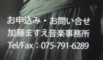 f0181251_1640177.jpg