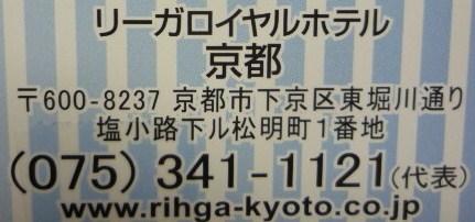 f0181251_16415883.jpg
