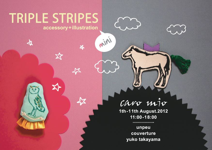 『TLIPLE STRIPES』 mini !!_b0156360_9585111.jpg