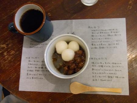「橋本と コーヒーと 尾柳と」_c0192970_21374446.jpg