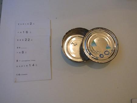 「橋本と コーヒーと 尾柳と」_c0192970_21521013.jpg