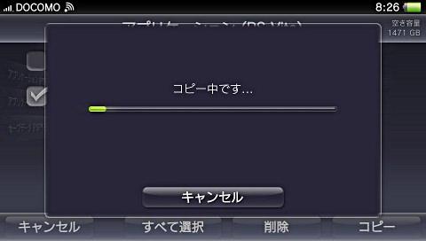 b0028280_8423843.jpg