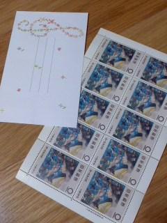 古い切手/Old stamp_d0090888_2138292.jpg