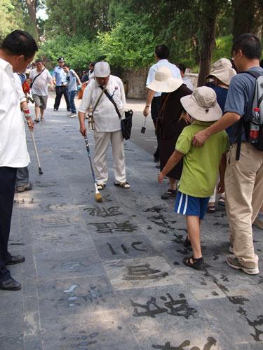みんなで行こう北京旅行 (旅日記) 最終日_f0236291_22582581.jpg