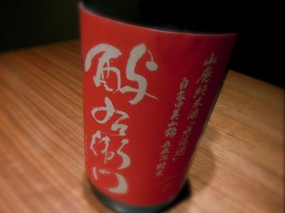 好きな日本酒_f0232994_5153113.jpg
