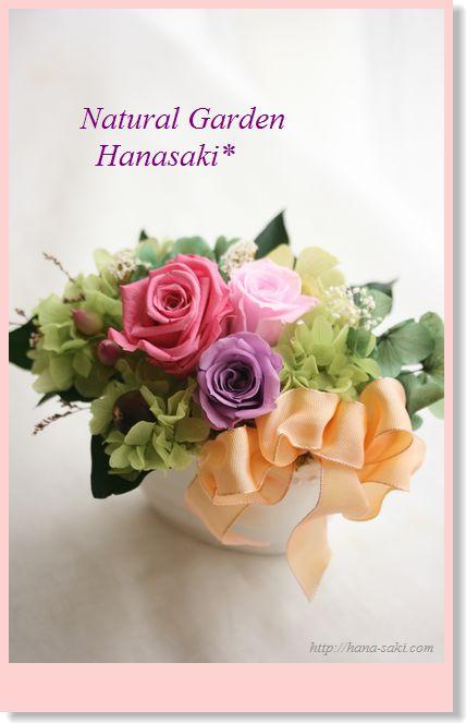 ピンクと紫色の配色は人気です☆_e0105296_22395348.jpg