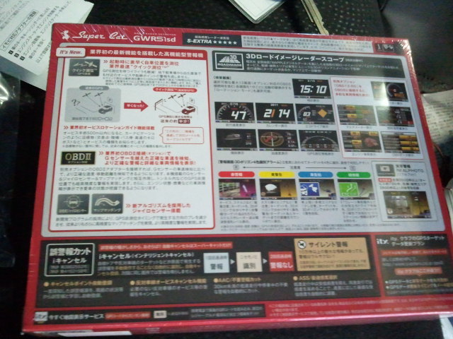 ランクル TOMMY札幌店☆7月11日!!_b0127002_23314110.jpg