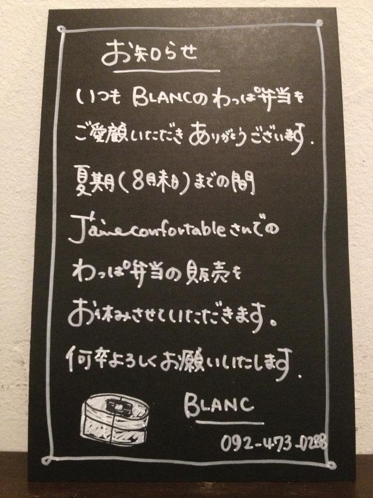 b0219913_9123862.jpg