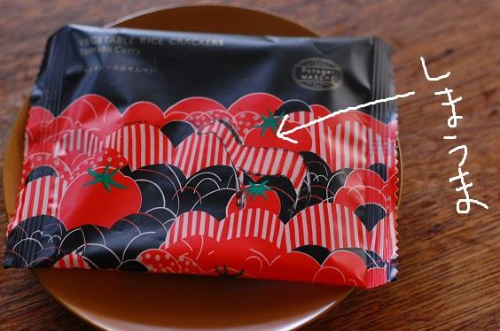 トマトのおやつ その2_f0177714_10524737.jpg