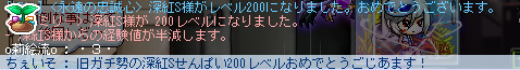 b0183516_18181131.png