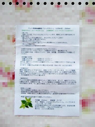 f0182121_10212040.jpg