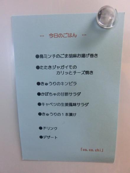 7名のお客様・・・♪  7/11①_b0247223_15441199.jpg