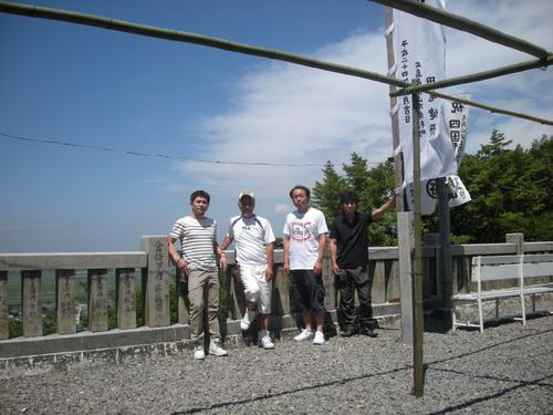 石鎚山 2012_d0125228_1032090.jpg