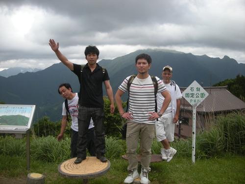 石鎚山 2012_d0125228_1054216.jpg