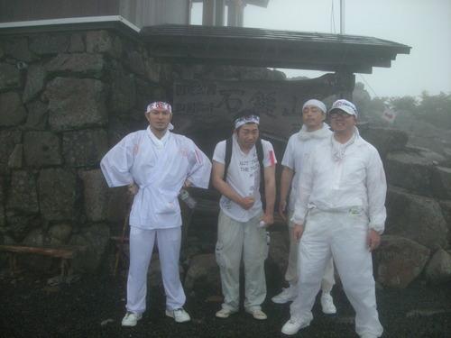 石鎚山 2012_d0125228_107338.jpg