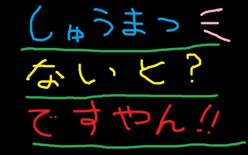 f0056935_9411374.jpg