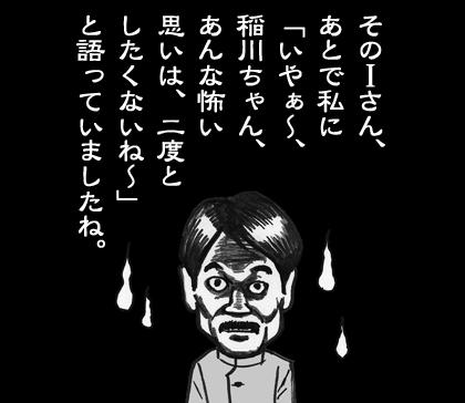 f0105741_1644561.jpg