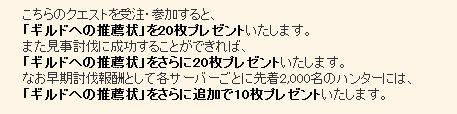 b0177042_2204839.jpg