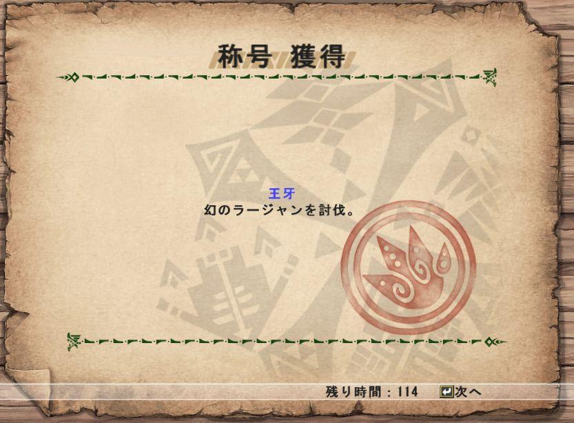 b0177042_226322.jpg