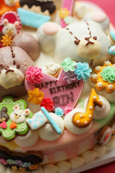 ジャッキーとデイビッドのお誕生日ケーキ_f0149855_4441678.jpg