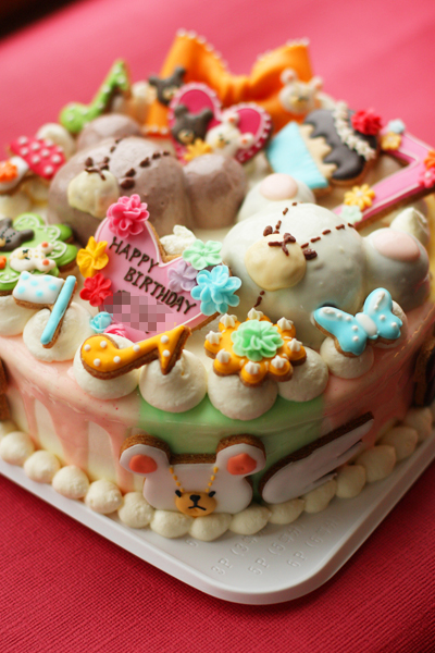 ジャッキーとデイビッドのお誕生日ケーキ_f0149855_44457100.jpg