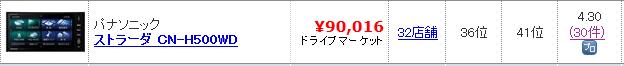 b0045558_11275981.jpg