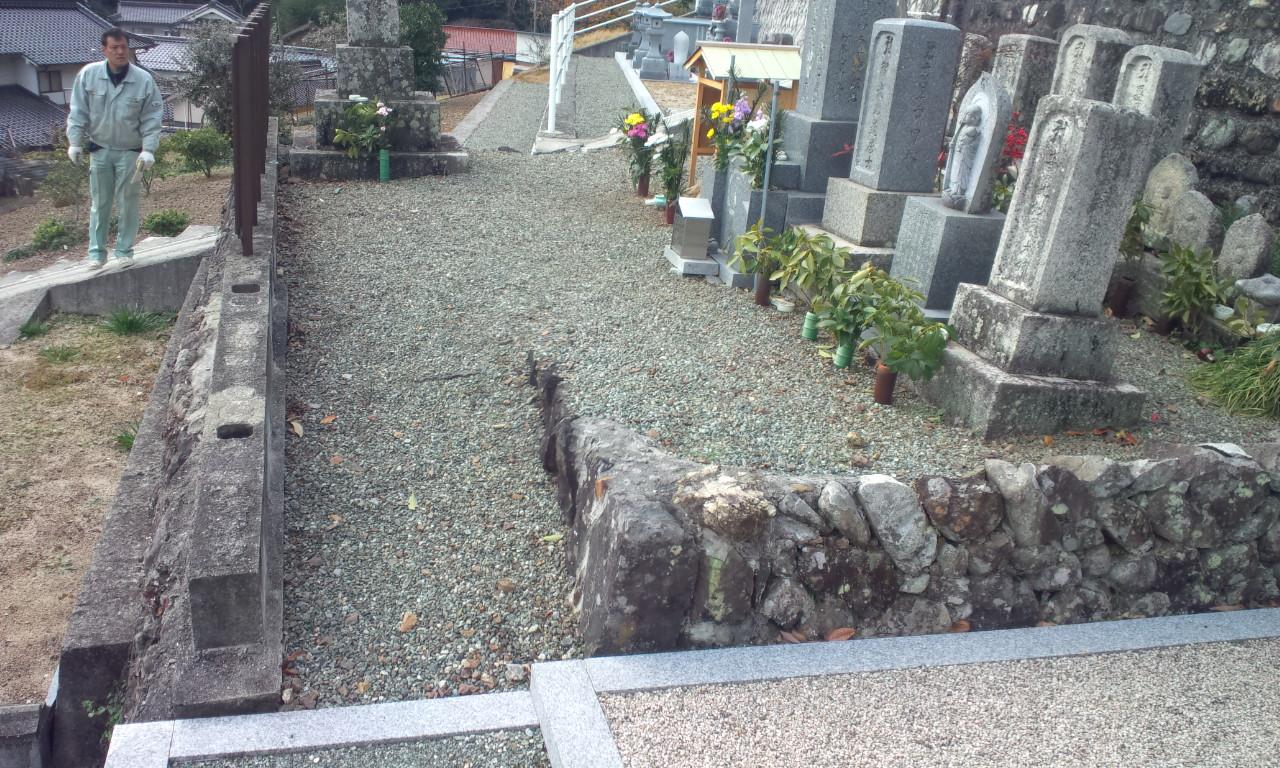 お墓の整理 五輪塔_c0160758_16511441.jpg