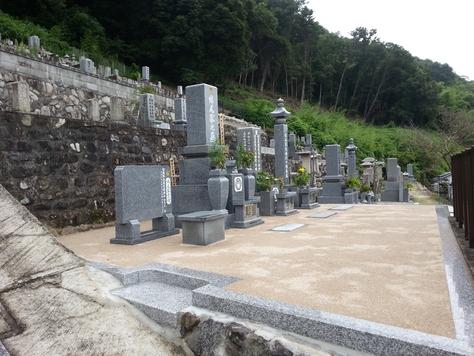 お墓の整理 五輪塔_c0160758_16512994.jpg