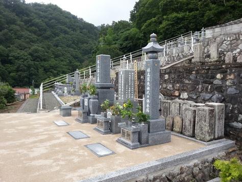 お墓の整理 五輪塔_c0160758_1652870.jpg