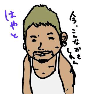 a0052766_1101881.jpg